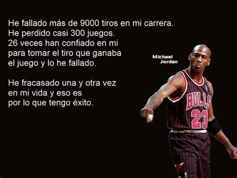 Aprendiendo del Campeón: Michael Jordan - ForoAmor.com