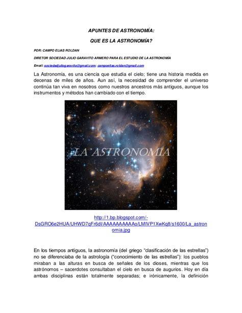 Apuntes de Astronomía: Qué es la Astronomía?