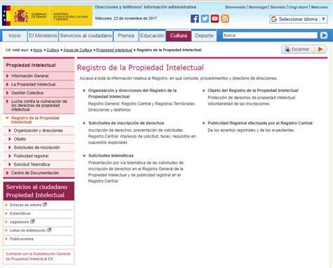 Apuntes sobre Propiedad Intelectual. El Registro General ...