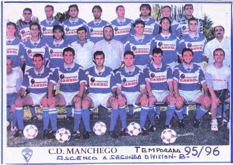 Aquel Manchego Ciudad Real 96/97 de Helguera y Chito