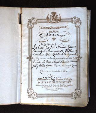Archivo Duques de Abrantes