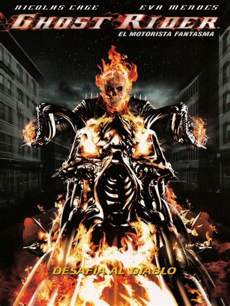 Armas y Cine: El Vengador Fantasma