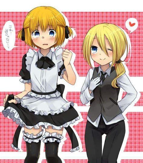 Armin trap and Historia xD | Attack On Titan Amino