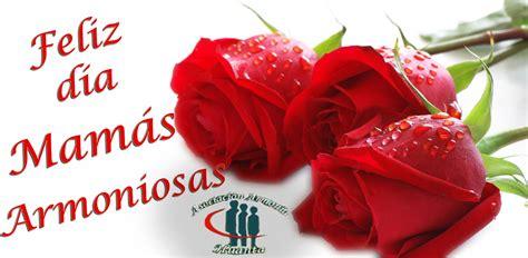 Armonía - Huanta: Feliz día Madres Armoniosas