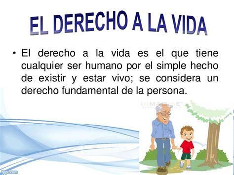 art 11 Derecho a la vida