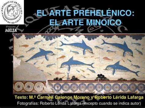 Arte Minoico
