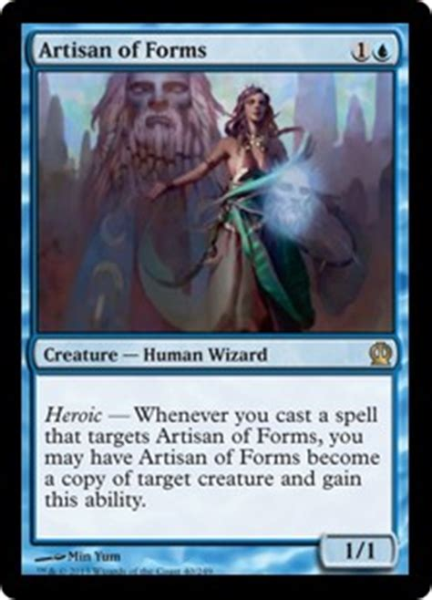 Artisan of Forms   Creature   Cards   MTG Salvation