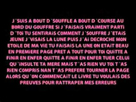 ♫♪ Chanson d'amour triste 2 rap 2011 paroles ♥ Copie ...