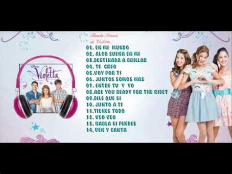 Ascolta il Cd di Violetta / Escucha el Cd di Violetta ...