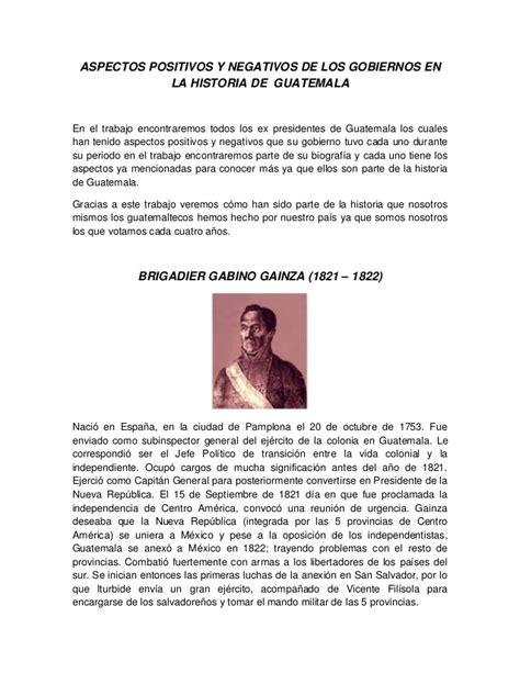 Aspectos positivos y negativos de los presidentes de guatemala