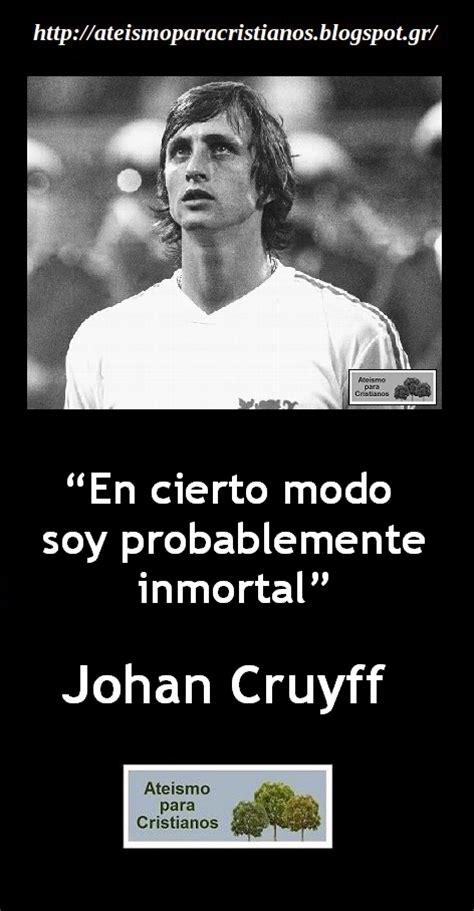Ateismo para Cristianos.: Frases Célebres Ateas. Johan Cruyff.
