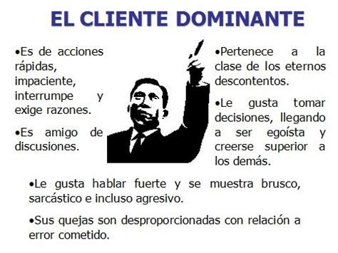 ATENCION Y SERVICIO AL CLIENTE: TIPOS DE CLIENTES