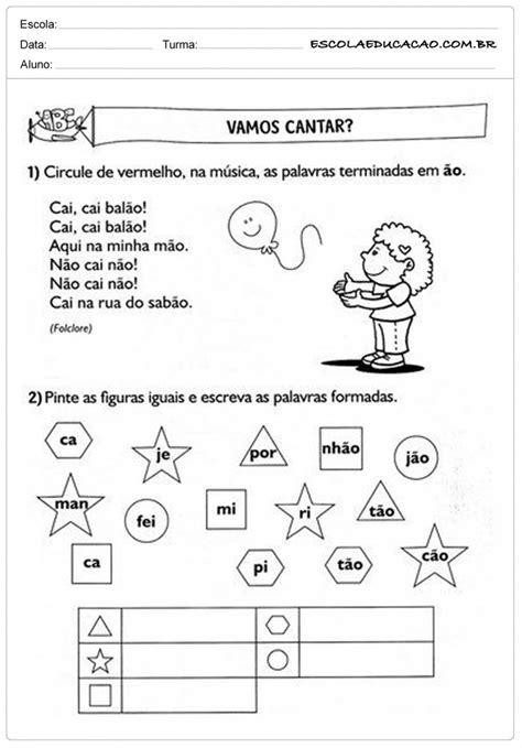Atividades de Português para o 2º ano - Para Imprimir