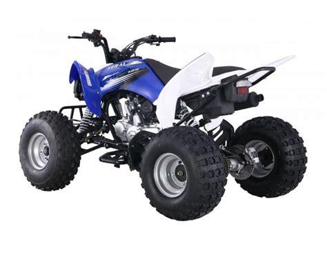 Atomik Feral 125CC ATV