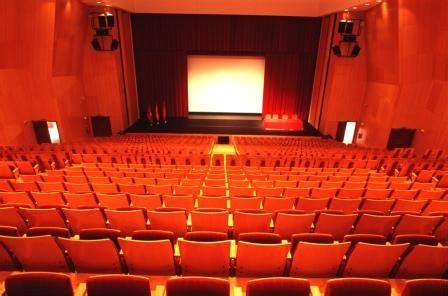 Auditorio de la Universidad Carlos III de Madrid