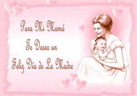 Aula114: El día de la madre en España.