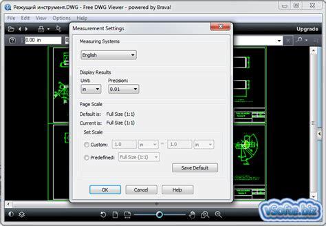 Autodesk Dwg Trueview 2015 Free Download Windows Version ...