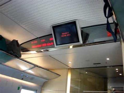 AVE el tren rápido de España   YouTube