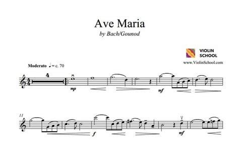 Ave Maria by Bach/Gounod   ViolinSchool.com