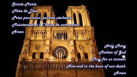 Ave Maria - French with English Translation - YouTube