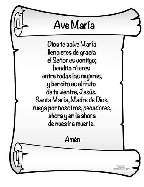 Ave María para imprimir