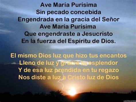 Ave María purisima