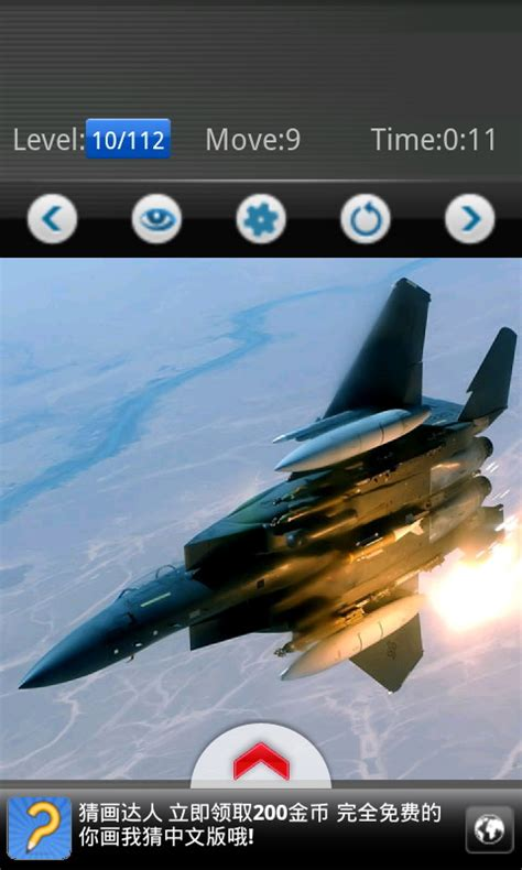 aviones de combate del juego: Amazon.es: Appstore para Android
