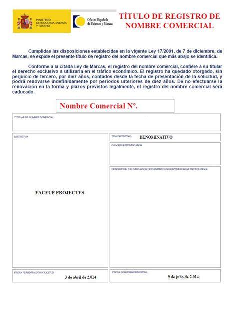 Axesor - Ejemplo SOLICITUD DE NOMBRE COMERCIAL