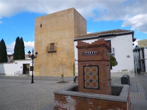 Ayuntamiento de Las Gabias, Granada.