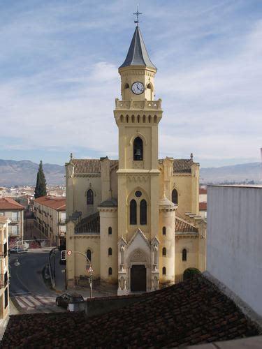 Ayuntamiento de Las Gabias