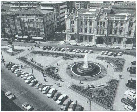 Ayuntamiento de Santander. Ayer | Santander | Pinterest ...
