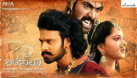 Baahubali 2015 Telugu Movie Mp3 Songs Free Download ...