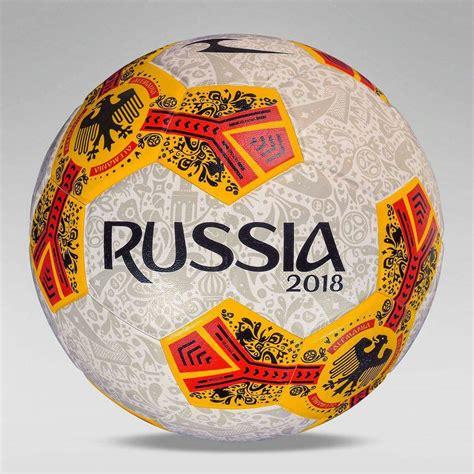 Balones Gaser Edicion Especial Mundial Rusia 2018 ...