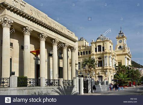 Banco de espana Malaga - National central Bank of Spain ...