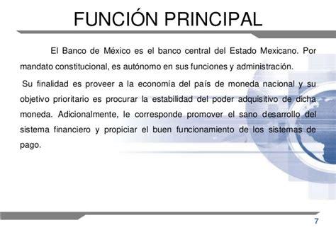 BANCO DE MEXICO (BANXICO)