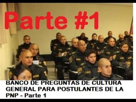 BANCO DE PREGUNTAS DE CULTURA GENERAL PARA POSTULANTES DE ...