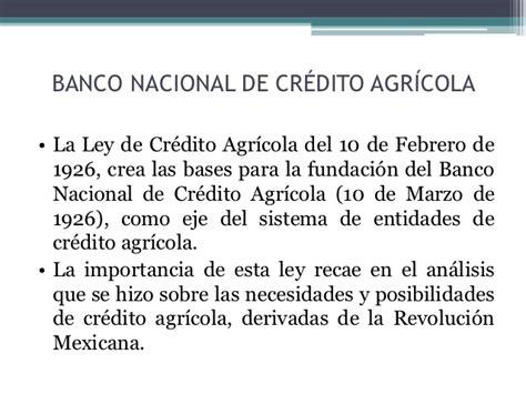 Banco nacional de crédito agrícola  Banagrícola