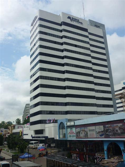Banco Nacional de Panamá - Wikipedia, la enciclopedia libre