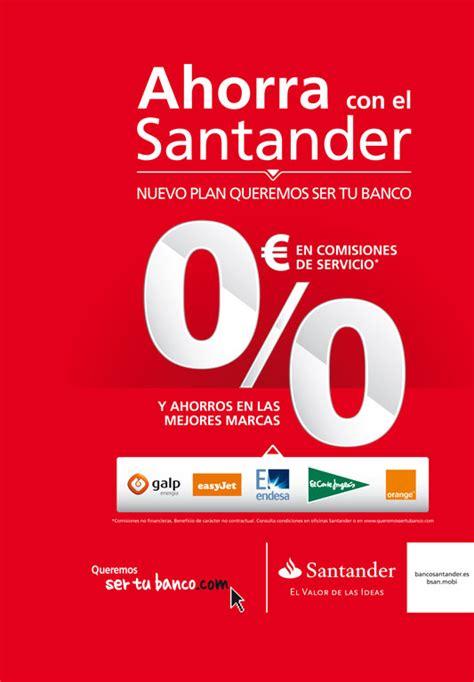 Banco Santander ofrece nuevas ventajas a sus clientes