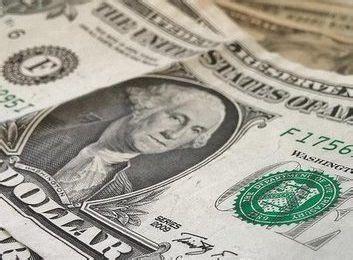 Bancos   Cotización Dólar
