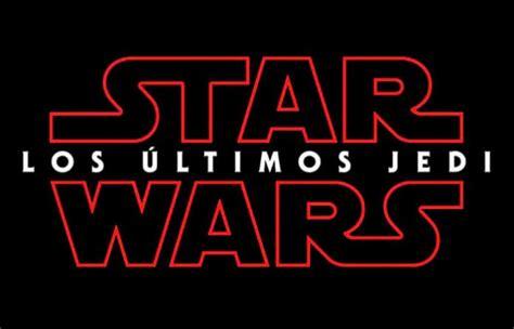BANDA SONORA de STAR WARS: LOS ÚLTIMOS JEDI | TAQUILLA DE CINE