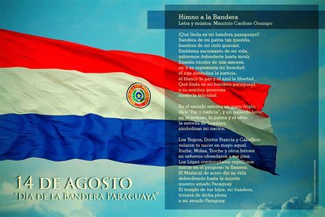 Bandera Paraguaya |