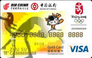 Bank of China-Air China PhoenixMiles Visa Olympic Credit ...