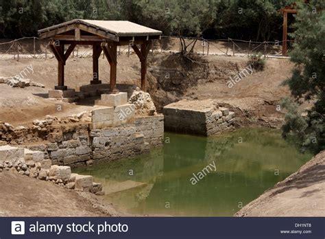 Baptism site of Jesus, Wadi Kharrar, off the River Jordan ...