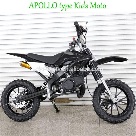 Barato 49cc motos 50cc moto cross niños mini bici de la ...