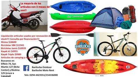 Bariloche Moto Rent