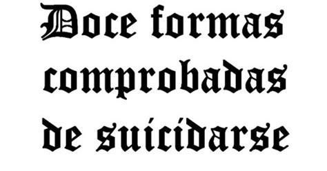 Batania: Doce formas comprobadas de suicidarse