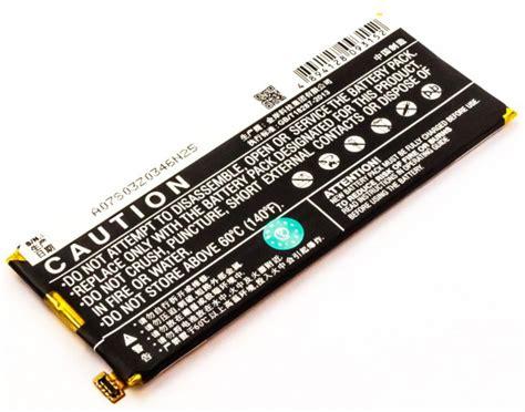 Bateria para telemóvel compatível com Huawei ASCEND G7 3 ...