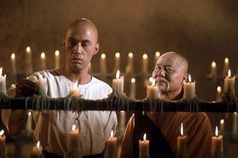 Baz Lurhmann to Direct 'Kung Fu' Movie Adaptation ...