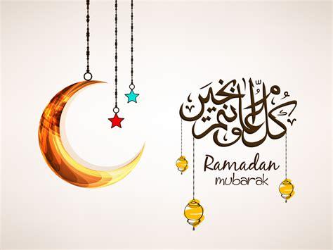 Beautiful Collection Of Ramadan Kareem Greeting Cards 2019